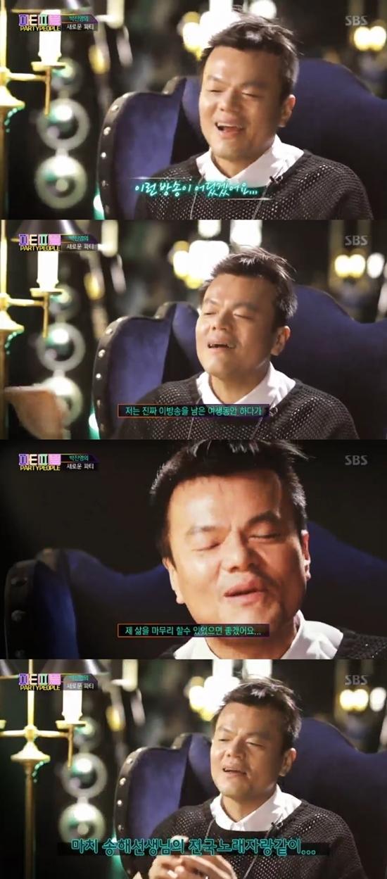 """박진영 """"'파티피플', 송해 '전국노래자랑'처럼 평생 하고 싶다"""""""