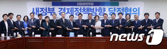 민주당, 새정부 경제정책방향 당정협의
