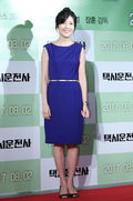 장소연, '영화관 패션은 시원한 블루 원피스'