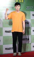한성용, '택시운전사' 파이팅!