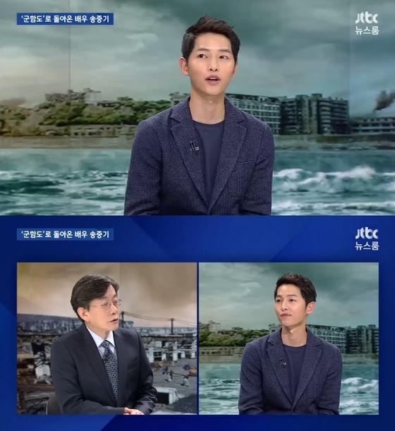 """'뉴스룸' 송중기, 결혼 언급 """"최고의 여름 보내고 있다"""""""