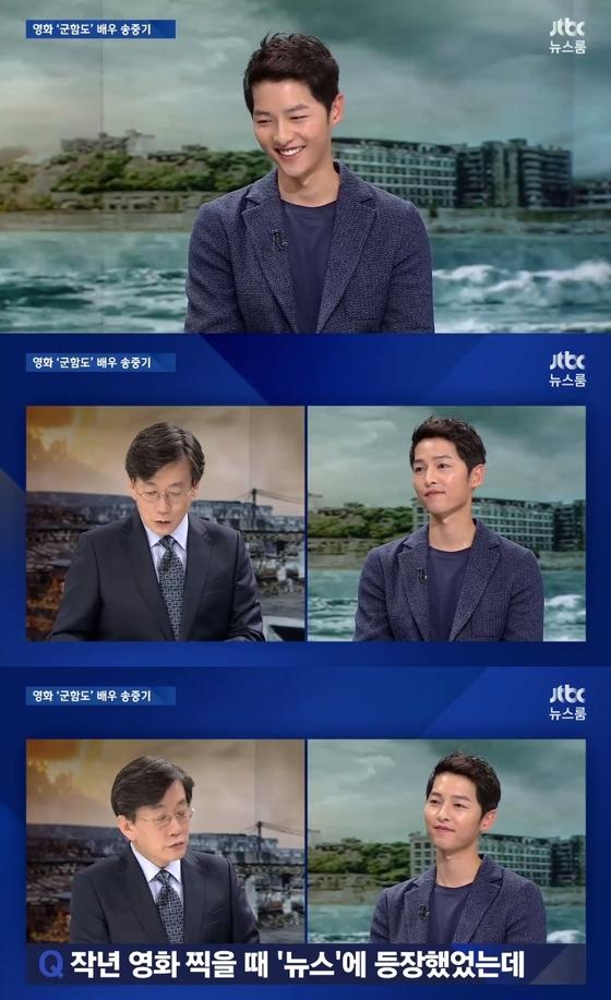'뉴스룸' 송중기, 송혜교 위해 '뉴스룸' 엔딩곡 선택 (종합)