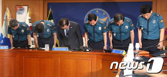 대국민 사과하는 김부겸 장관과 경찰 지휘부