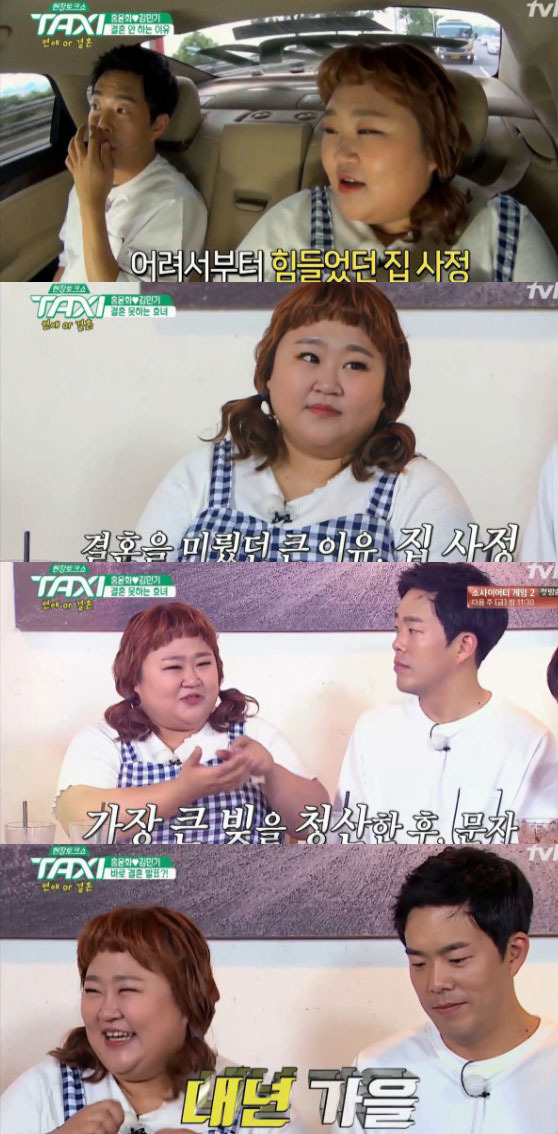 """'택시' 홍윤화♥김민기, 꿀 떨어지는 커플입담  """"내년 가을 결혼""""(종합)"""
