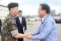 주한미군기지 이전 사업 관계자들 격려하는 김부겸 장관