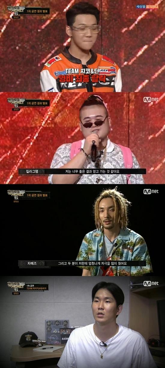 '쇼미6' 영비·매니악·블랙나인·자메즈·킬라그램 탈락, 반전 또 반전 [종합]