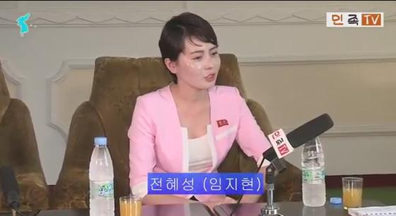 """'재입북' 임지현 """"음란 아닌 성인방송 출연했던 것"""" 발언 논란"""