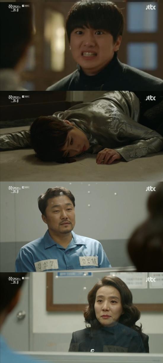 '품위있는 그녀' 김선아 죽인 진범=이건희, 미스터리 풀렸다 [종합]