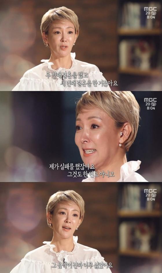 """'사람' 이상아 """"불행했던 첫 결혼… 당시 자살시도까지"""""""