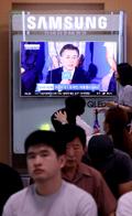 국민인수위원회 대국민보고대회 시청하는 시민들