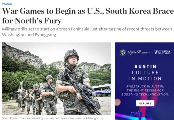 """美전문가 """"한미훈련, 김정은에게 괌미사일 발사 명분 줄 것"""""""