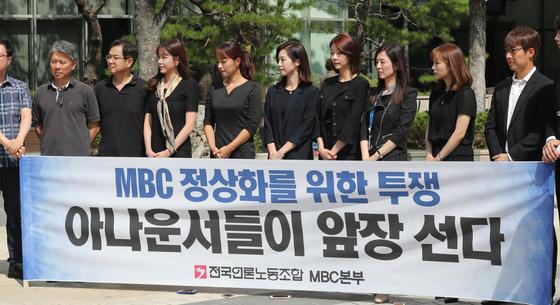 """MBC 아나운서 """"방송거부, 최후 수단…신동호 행태 알릴 것"""" [전문]"""