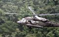 장성마크가 붙은 미군수뇌부 헬기