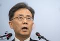 김현종 '어떤 합의에도 도달하지 못했다'