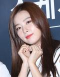 레드벨벳 슬기, '사랑 듬뿍 담은 하트'