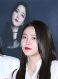 레드벨벳 예리, 성숙한 여인의 향기 폴폴