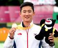 김종호, 금메달 목에 걸고