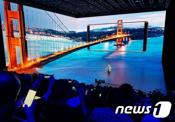 삼성 야심작 '갤럭시 노트8' 뉴욕서 공개