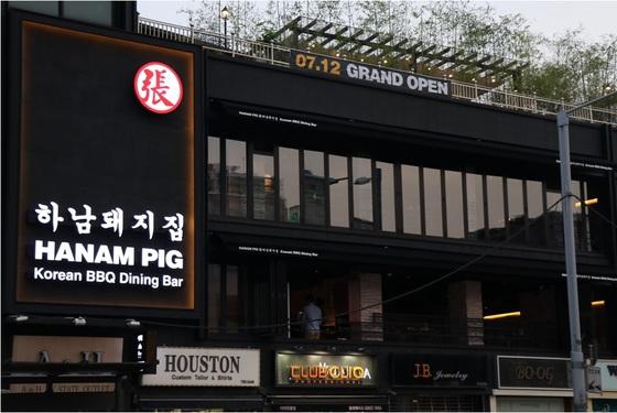 서울시가 추천하는 외국손님 대접하기 좋은 맛집은?