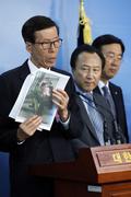 '중국에서 공안에 체포된 탈북자 사진'