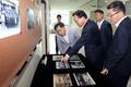지적원도 기록문서 살펴보는 김부겸 장관