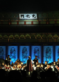 광화문 앞 오케스트라 협연