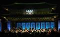 광화문 앞에서 펼쳐진 오케스트라 협연