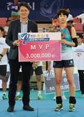 여자부 MVP 강소휘