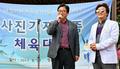 우원식 원내대표, 사진기자협회 체육대회 참석