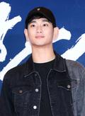 김수현, '심장 박동수 올리는 매력남'