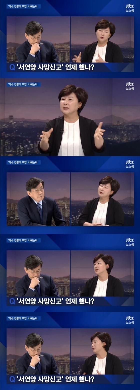 """'뉴스룸' 서해순 """"딸 사망신고 뒤늦게 했다…경황 없었다"""" 해명"""