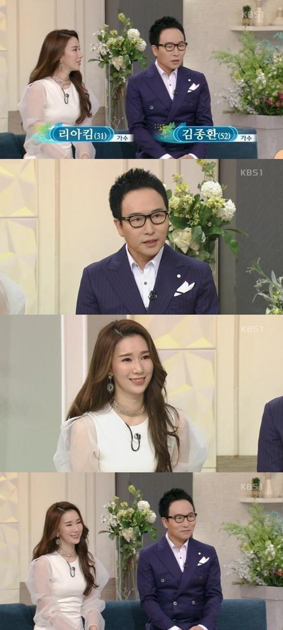 """'아침마당' 김종환 """"리아킴과 부녀관계 2년간 숨겨, 매니저도 몰랐다"""""""
