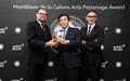 이호재 가나아트 회장, 몽블랑 문화예술 후원자상 수상