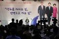 문재인 대통령 '10·4 남북 정상선언 기념식 참석'