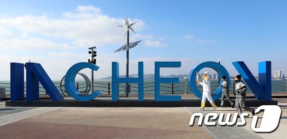 인천 지나는 평창올림픽 성화