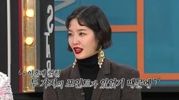"""'비스' PD """"김새롬, 토크쇼로 예능 복귀 1년만...속깊은..."""