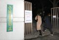 '폐교 위기' 비대위 참석하는 은혜초 학부모들