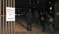 '폐교위기' 은혜초 학부모 비상대책회의