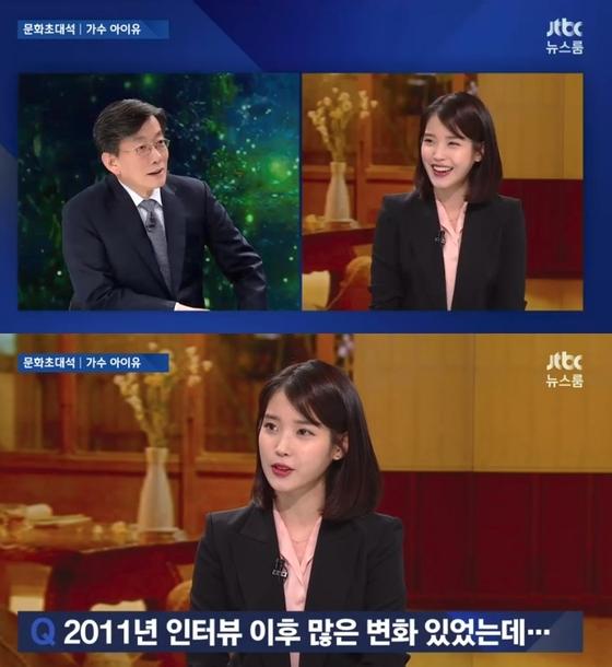 """'뉴스룸' 손석희, 아이유와 6년만 재회 """"성숙해 진 것 같다"""""""