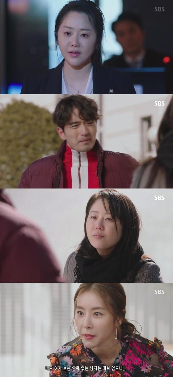 '리턴' 고현정, 방송서 이진욱 허술한 초동 수사 맹비난