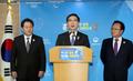 통일부 '남북, 北참관단 파견 없는 거로 합의...준비상황 고려'