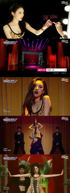 '엠카운트다운' 선미 '주인공' 첫공개…이번엔 '의자 춤'