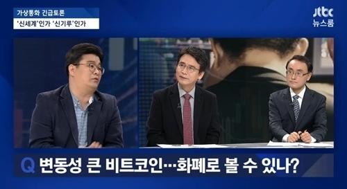 """'뉴스룸' 정재승, 가상화폐 가능성에 낙관 전망 """"잡초 뽑고 거름 줘야"""""""