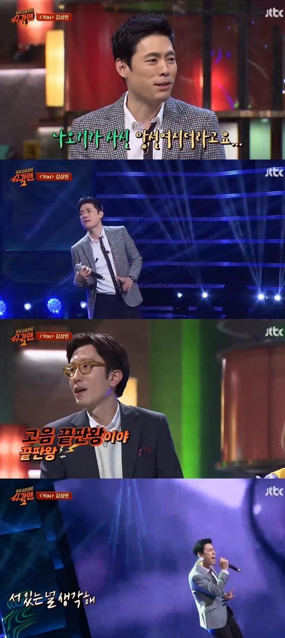 """[직격人터뷰]'슈가맨2' 김상민 """"16년만에 방송, 절 기억해주실 줄 몰랐죠"""""""