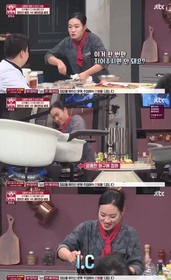 """'냉장고를부탁해' 첫 출연 정지선 셰프, 실수 연발 """"와 큰일났다"""""""