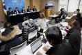 금융당국, '가상화폐 거래 실명제' 발표