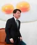 기자간담회 마친 안철수 대표...개혁신당파에 '최후통첩'