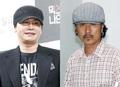 YG 양현석, '구속 위기' 이주노 억대채무 변제