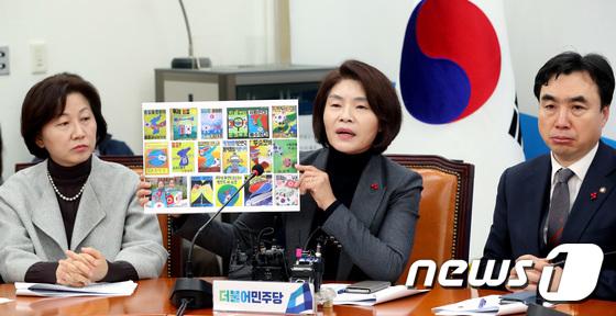 인공기 그려진 박근혜 정부때 수상작 들고 역공 펼치는 한정애