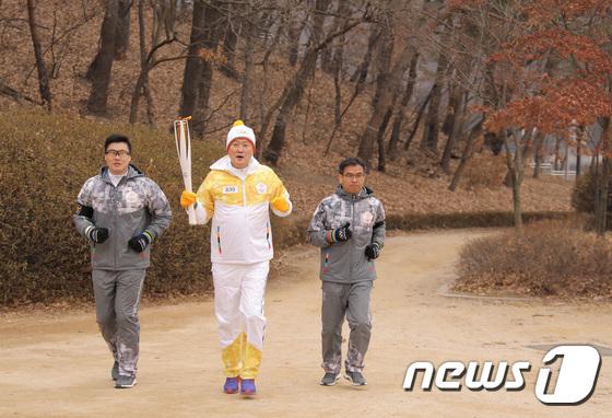성남 율동공원 달리는 평창올림픽 성화